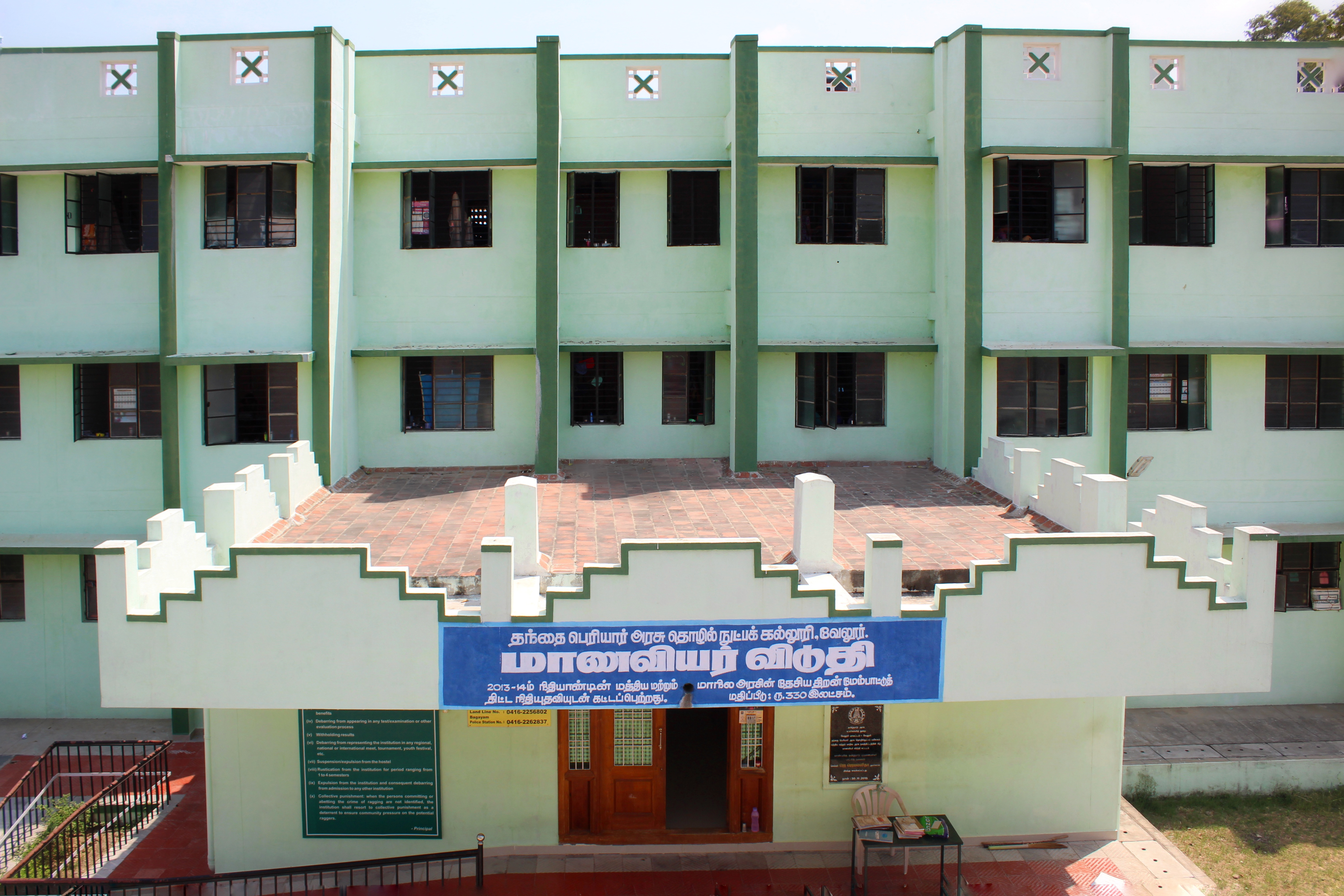 Girls hostel New